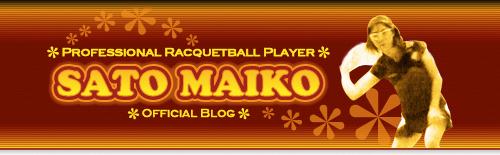 「佐藤摩以子ブログ」トップページへ